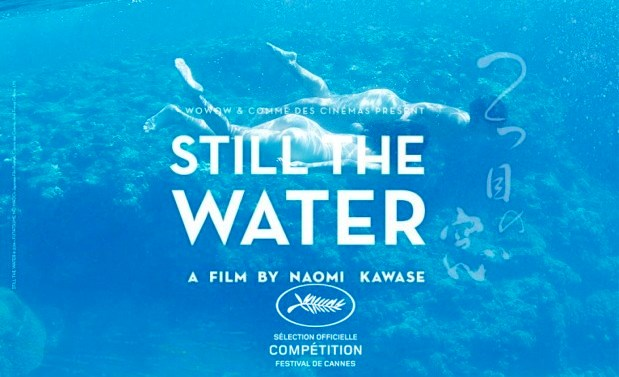 still-the-water-film